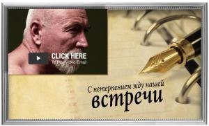 Интернет-магазин писателя Гордеева